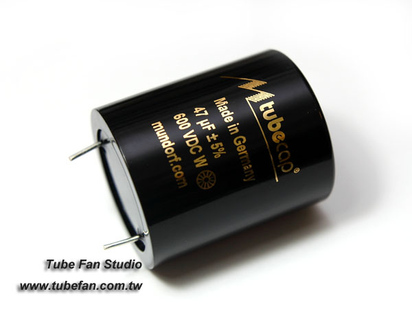 Mundorf Tubecap 47uf 600v 管迷精品音響