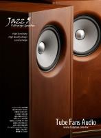 管迷 Jazz 5 / 6.5吋全音域喇叭