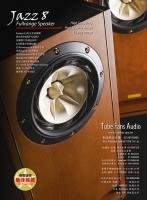 管迷 Jazz 8 / 6.5吋高階全音域喇叭