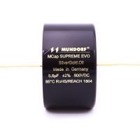 Supreme EVO SilverGold Oil 金銀箔油浸電容 5.6uf/800VDC