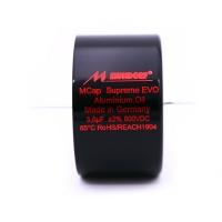 Supreme EVO Oil 鋁箔油浸電容 5.6uf/800VDC