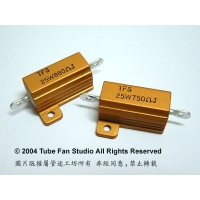 TFS / 25W黃金鋁殼大功率電阻1%誤差 -- 200歐姆