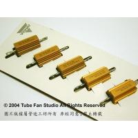 Dale 25W 黃金鋁殼電阻 200R 全新品