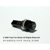 FS-01 管迷工坊訂製  30mm 保險絲座,,手轉釋放式
