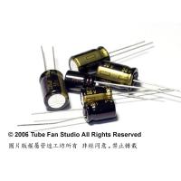 Panasonic FM series 100uf/50V
