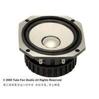 FOSTEX FX120 全音域喇叭單體/一對~ 接單進口,請來信報價