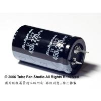 Rubycon 470uf/400V MXC 高壓電容 牛角型 x 4個