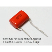 Sprague 716P 0.1uf/600VDC發燒級交連電容