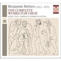 布里頓 : 雙簧管作品全集 SACD
