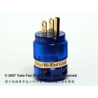 IeGO 紫銅亮鍍純金電源公插---藍色外殼