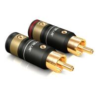 德國 Viablue T6s RCA 訊號頭 焊接型 / 一對